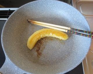 焼きバナナ2.JPG