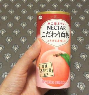 Y19 夏の桃ゼリー-2.JPG