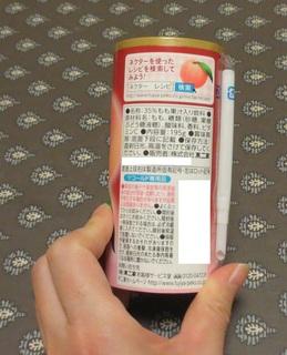 Y19 夏の桃ゼリー-3.JPG