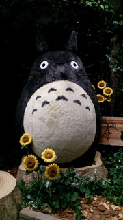 Donguri Republic JR Gate Tower1F Nagoya Station Totoro Ghibli