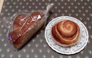 Walnut Bread Andersen Etranger ANDERSEN BAKERY