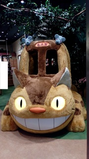 Donguri Republic JR Gate Tower1F Nagoya Station Catbus Ghibli