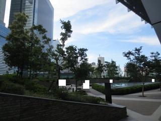 Sky Garden Dai Nagoya Building 5F