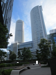 JR Central Towers Nagoya Station