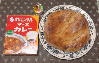 Boule & Curry & Anmitsu Jelly (Japanese Sweets) CHARLIE'S Dai Nagoya Building B1F