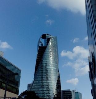 Mode Gakuen Spiral Towers Nagoya Station