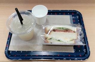 EpiCiEL Meichika underground mall Lunch